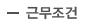 jobkorea_title_02.jpg
