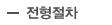 jobkorea_title_03.jpg