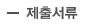 jobkorea_title_04.jpg