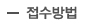 jobkorea_title_05.jpg
