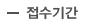jobkorea_title_06.jpg