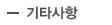 jobkorea_title_07.jpg