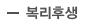 jobkorea_title_08.jpg