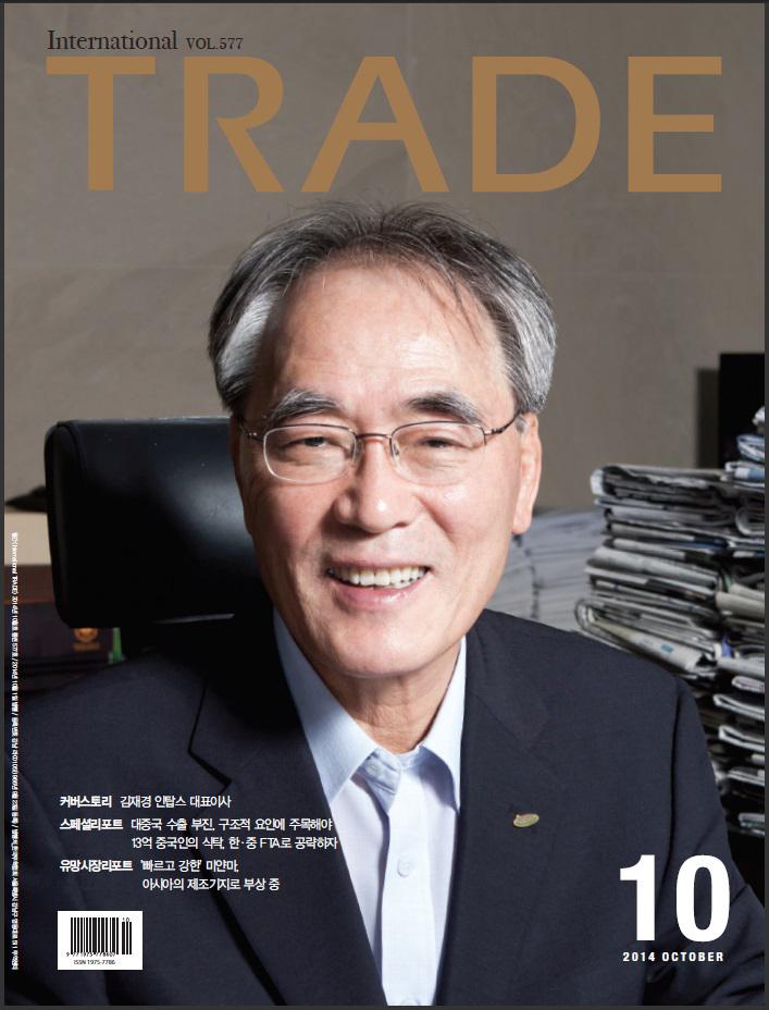 International_Trade_01