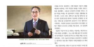intops_news_20150106_1
