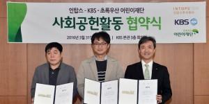 intops_news_201604_04_01