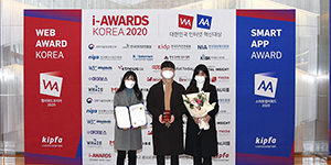 hida_award_thum