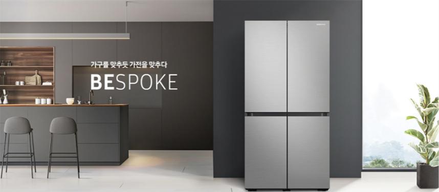 intops_homeappliances_sub_besp4doors
